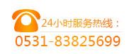 錦工羅茨鼓風機24小時服務電話0531-83825699